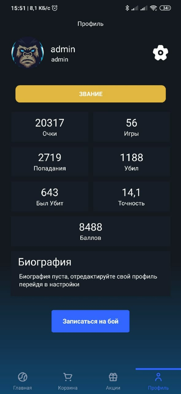 ios android разработка